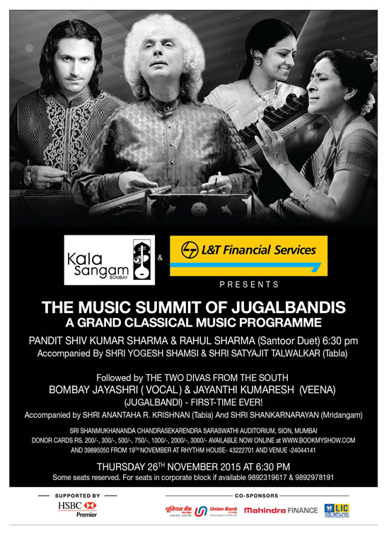 The Music Summit of the Masters